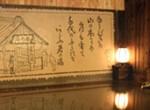 KusatsuOnsenYamamotokan02