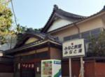 Minatoyu01