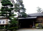 HanayaRyokan06