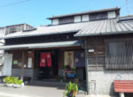 IbusukiMotoyuOnsen02