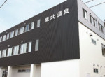 TohokuOnsen05