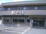 MatsunoYu03