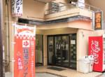TakenoYu02