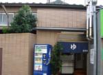 KusatsuYu03