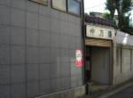 NakanoYu03